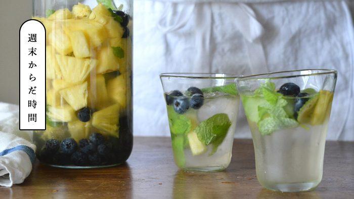 青果ミコト屋の旬野菜レシピ</br>「ブルーベリーとパイナップルの サワードリンク」と「ブルーベリーとにんじんのマリネ」