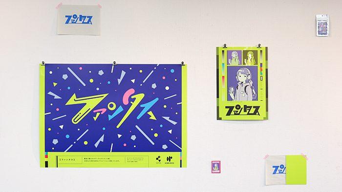 紙の名前をロゴで表現!「岡口房雄 わくわくロゴペーパー展」に行ってきました。