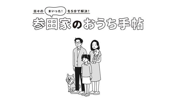 maitake_profile