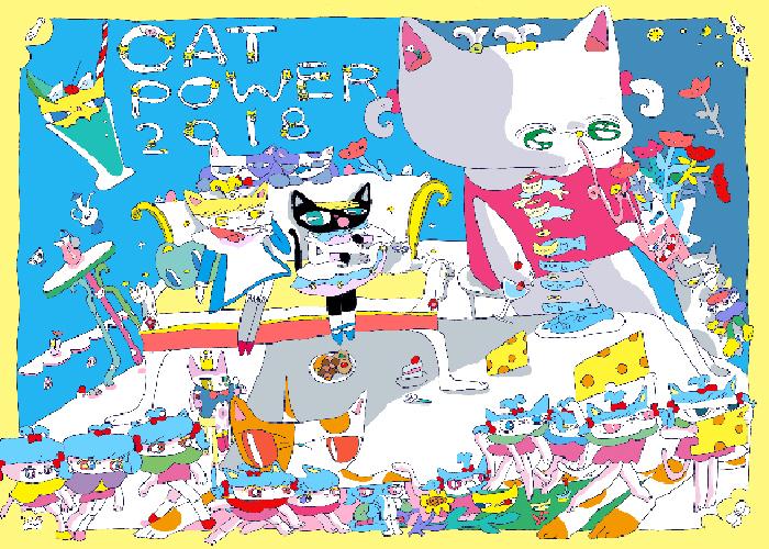CAT POWER 2018