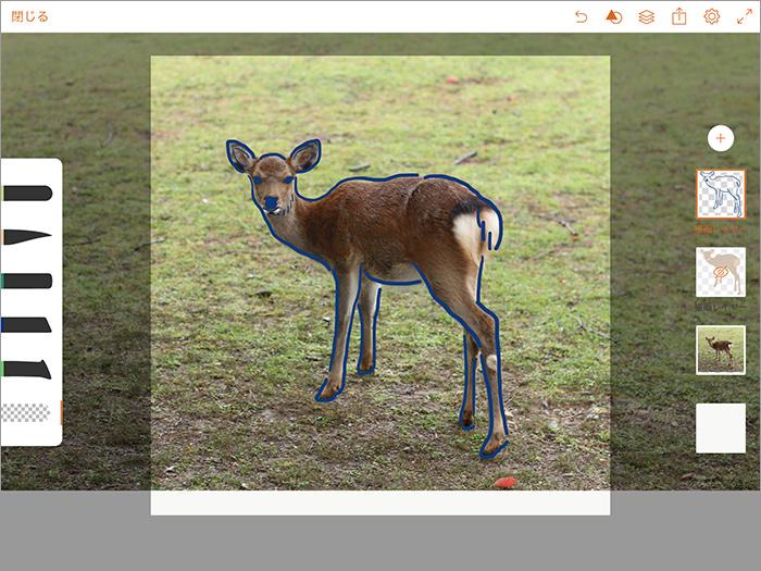 ▼POINT. 3 画像レイヤーで写真の配置もOK
