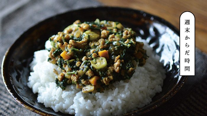青果ミコト屋の旬野菜レシピ</br>「モロヘイヤのドライカレー」と「モロヘイヤのたたき トマトだれうどん」