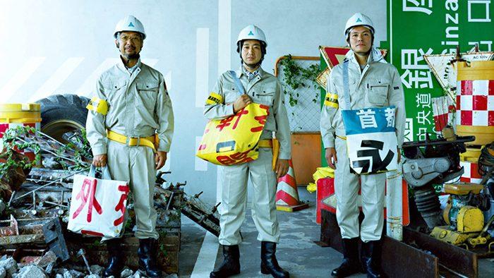 首都高の廃材を循環させるプロジェクト「CIRCULATION SHUTOKO」