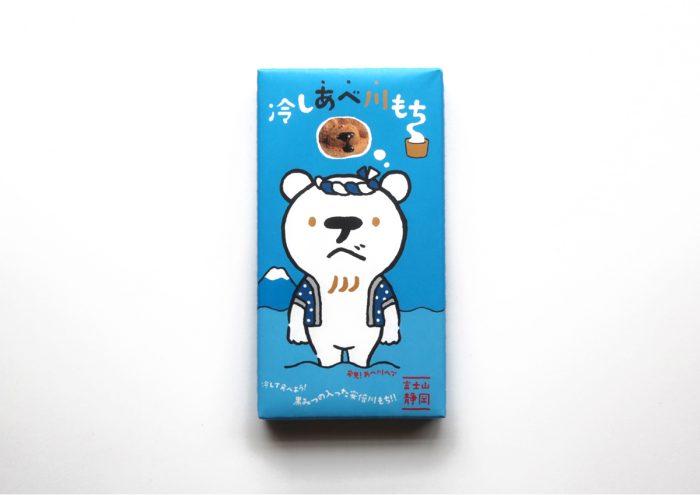 静岡名物がかわいいパッケージになって登場!夏にぴったりな「冷しあべ川もち」