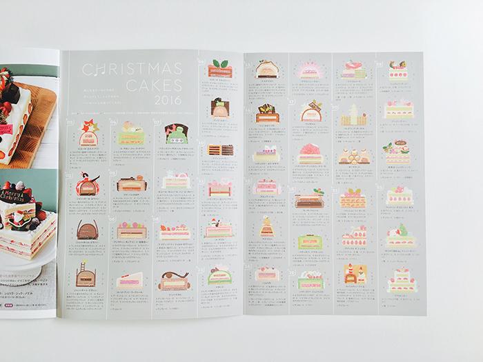 三越伊勢丹クリスマスケーキカタログ ⓒ2016 ISETAN MITSUKOSHI