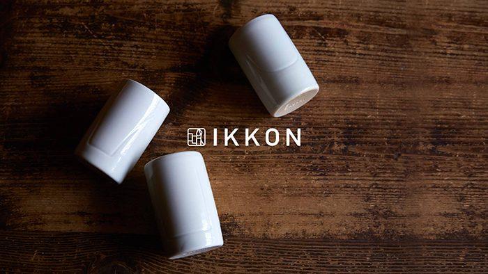 カップの形状で味わいが変わる?!福島の伝統工芸を活かした酒器「IKKON DOUBLE WALL SAKE CUP」