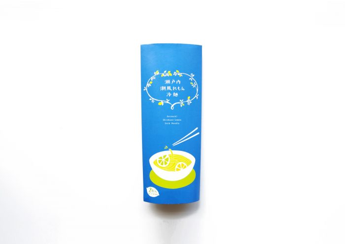 爽やかなパッケージがかわいい広島土産!レモン香る「瀬戸内潮風れもん 冷麺」