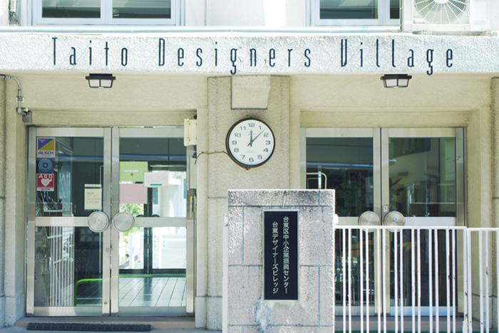台東デザイナーズビレッジ