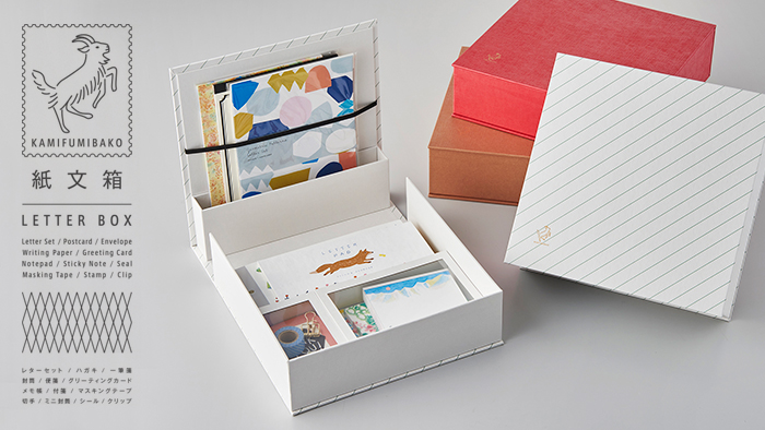 キングジム『紙文箱』展示用ツールのデザインをお手伝いしました