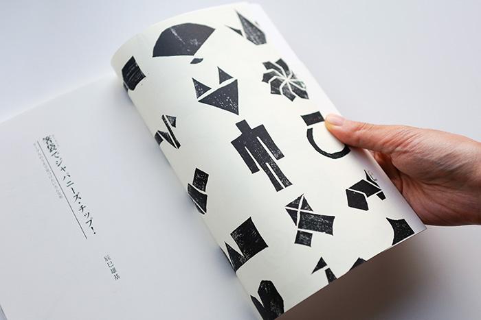 181010jtpbook