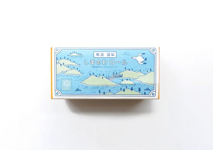 ふんわり、もっちり、しっとり!瀬戸内の穏やかで優しい空気を感じる、広島・尾道の「しまのわロールケーキ」