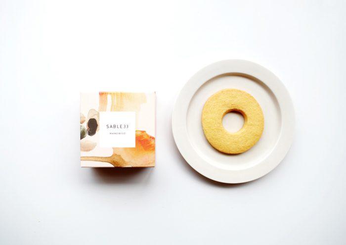 地元・愛知とお客さまへの愛がたっぷり!こだわり素材のドーナツ型サブレ「SABLE33」(サブレミカワ)
