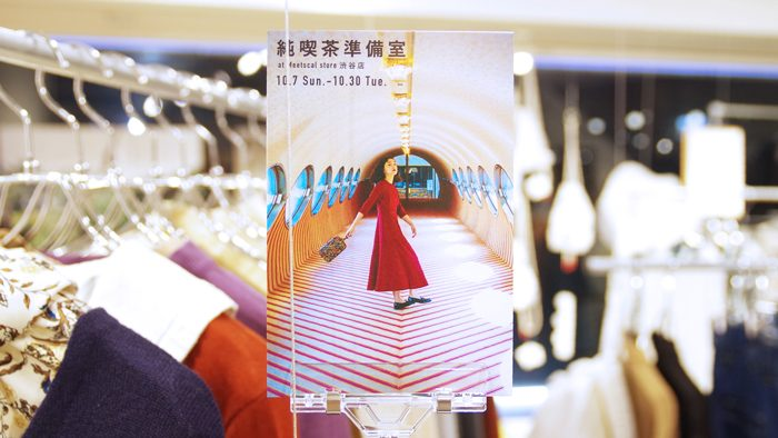 パルコ発の自主編集ショップ「ミツカルストア」がリニューアルオープン!POP UPイベント、モデル・小谷実由さんによる『純喫茶準備室』が開催中。