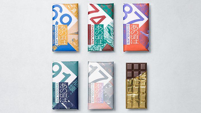 AIと新聞記事を使用した、時代のムードが味わえる不思議なチョコレート「あの頃は CHOCOLATE」