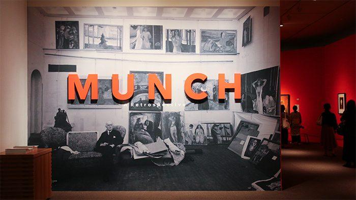 約100点のムンク作品も、展覧会オリジナルグッズも全部見逃せない!「ムンク展―共鳴する魂の叫び 」レポート