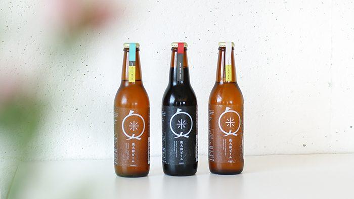 一口飲めば、奈良の風景が思い浮かぶ!奈良・奥大和の果物や薬草を原料につくられたクラフトビール「奥大和ビール」