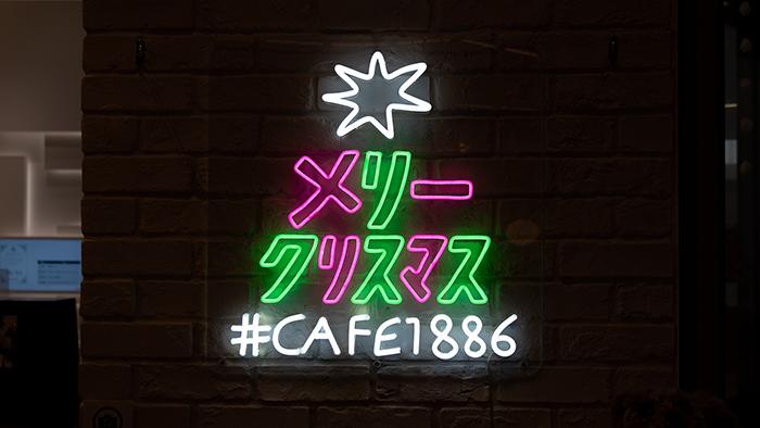 渋谷「café 1886 at Bosch」クリスマス