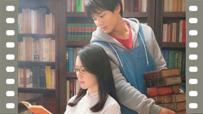 三島有紀子監督インタビュー|つながる瞬間を描いた映画『ビブリア古書堂の事件手帖』