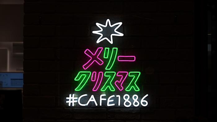 201811_Bosch cafe