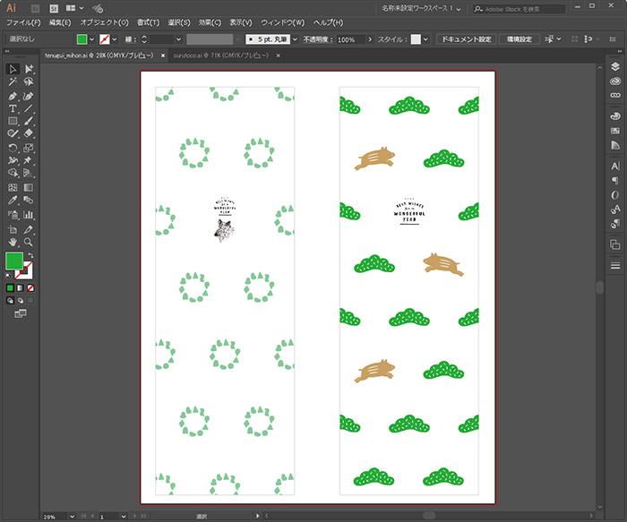 シルクスクリーン印刷をする前に、Illustratorでデザイン案を考えておくと、印刷するときに迷いが少なくスムーズに作業ができますよ。当日使用するインクの色合いもだいたい決めておくとGOOD!