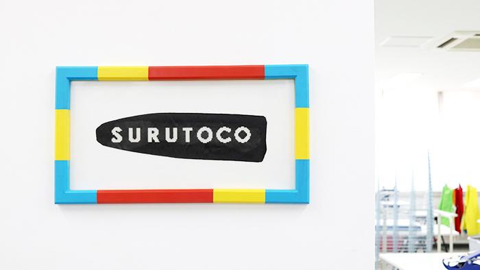 いよいよシルクスクリーンの作業場「SURUTOCO」で印刷実験スタート!