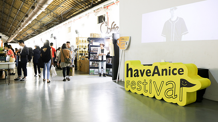 HaveAnice Festival