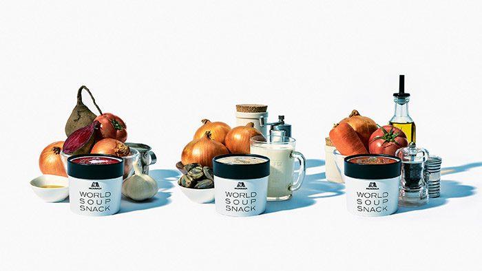 世界の美味しいスープを手軽に楽しめるお菓子「WORLD SOUP SNACK」が気になる!