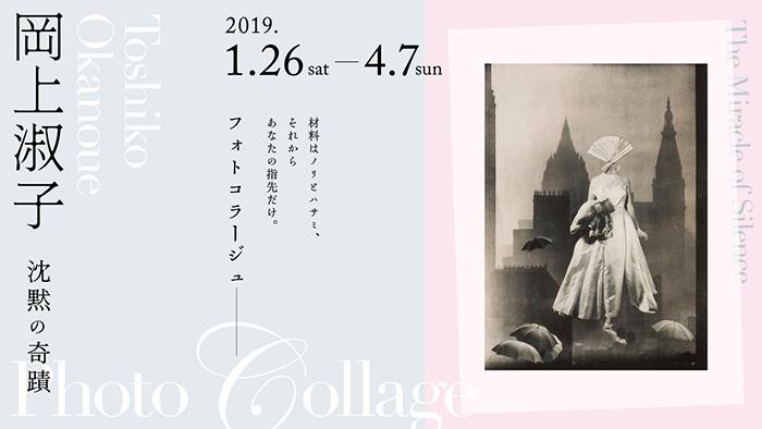 190202event