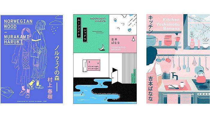 100個のポスターをデザインするプロジェクト「100 Posters」