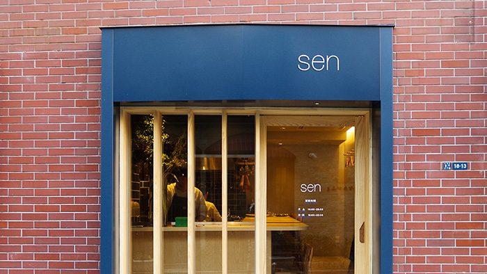 浅草の老舗「駒形どぜう」が、老舗を今の時代にアップデートした新しい和食屋「sen(セン)」