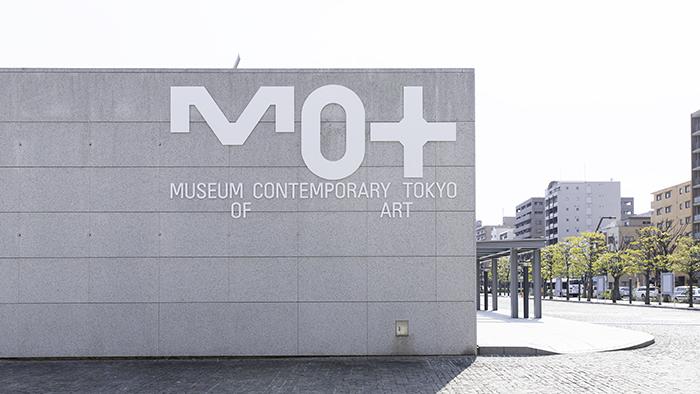 東京都現代美術館 リニューアル