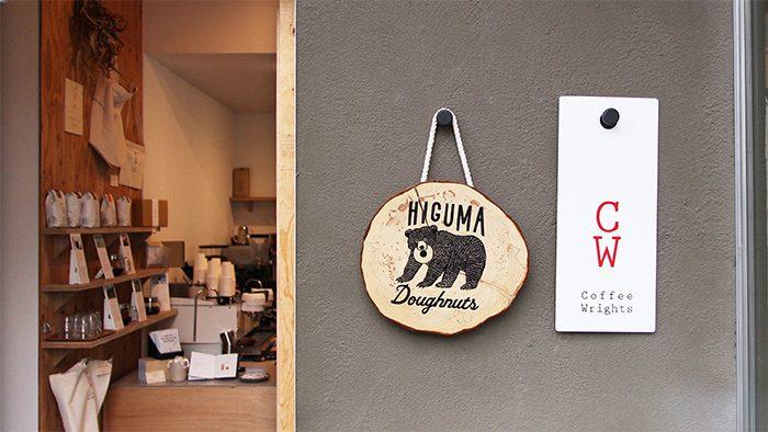 ドーナツとコーヒーの最強タッグ!表参道で人気のお店「HIGUMA Doughnuts × Coffee Wrights」に行ってきました。