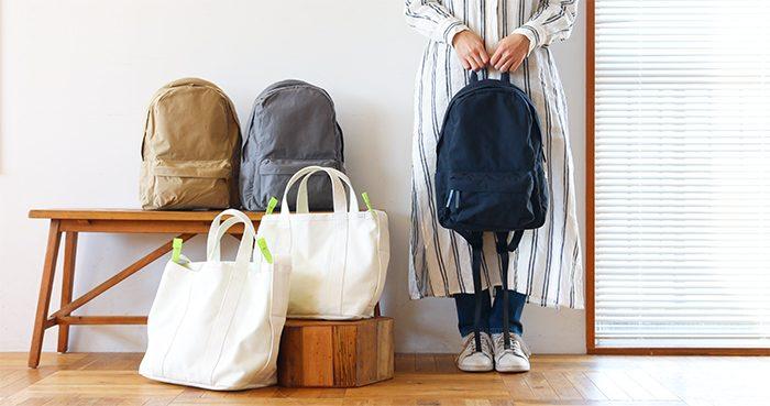 こんなバッグが欲しかった!シンプルなデザインに使いやすさをプラスしたSAZABYの新ライン「PLUS LINE」