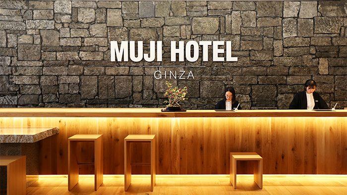 4/4に銀座にオープンした日本初の無印良品のホテル「MUJI HOTEL GINZA」に注目!!