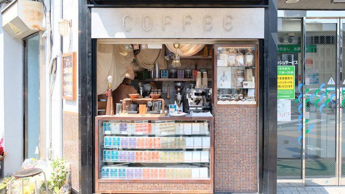 京都御所の交差点角に一坪のコーヒースタンド「MAMEBOCOマメバコ」がオープン