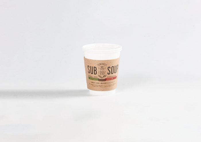 お湯を注ぐだけ!気軽に味わえる  鹿児島の郷土料理「SUB SOUP 茶節」