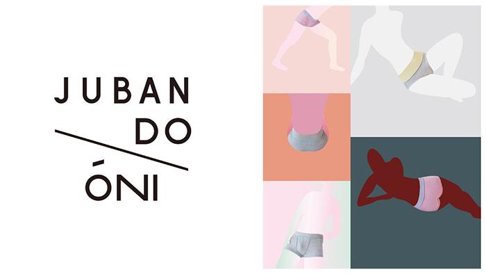 JUBAN DO ONI