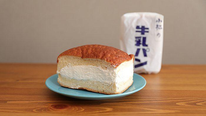 長野県のご当地パン、小松パン店さんのクリームたっぷり「牛乳パン」