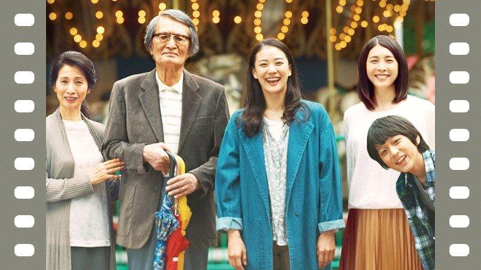 記憶を失っていく父と家族のお別れまでの7年間。映画『長いお別れ』