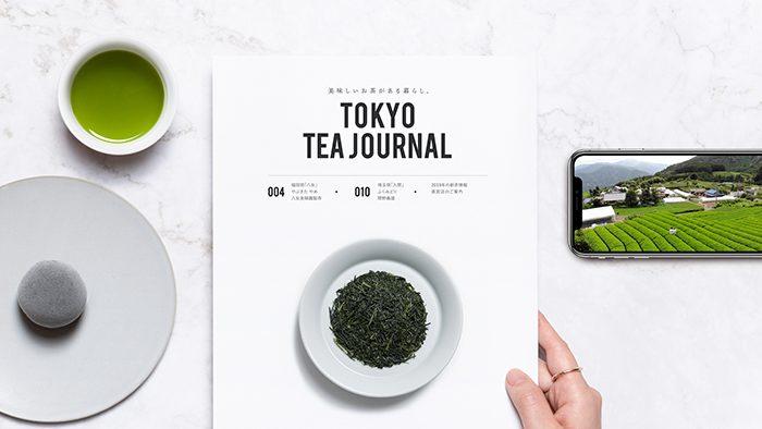 毎月お茶を楽しむ暮らしを。シングルオリジン煎茶の定期便「TOKYO TEA JOURNAL」