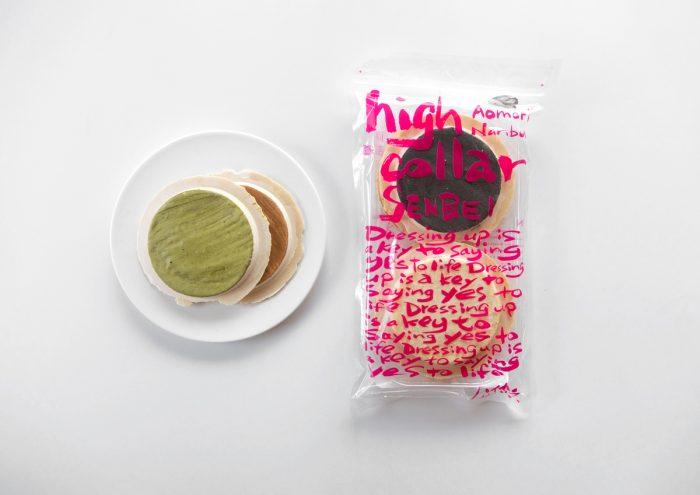 老舗煎餅店が発売した、現代的な南部せんべい。青森土産「ハイカラせんべい」