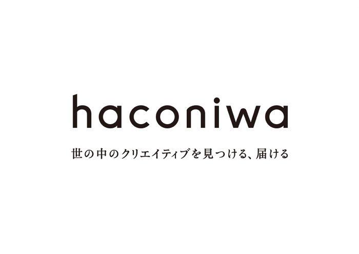 haconiwaロゴデザイン制作秘話