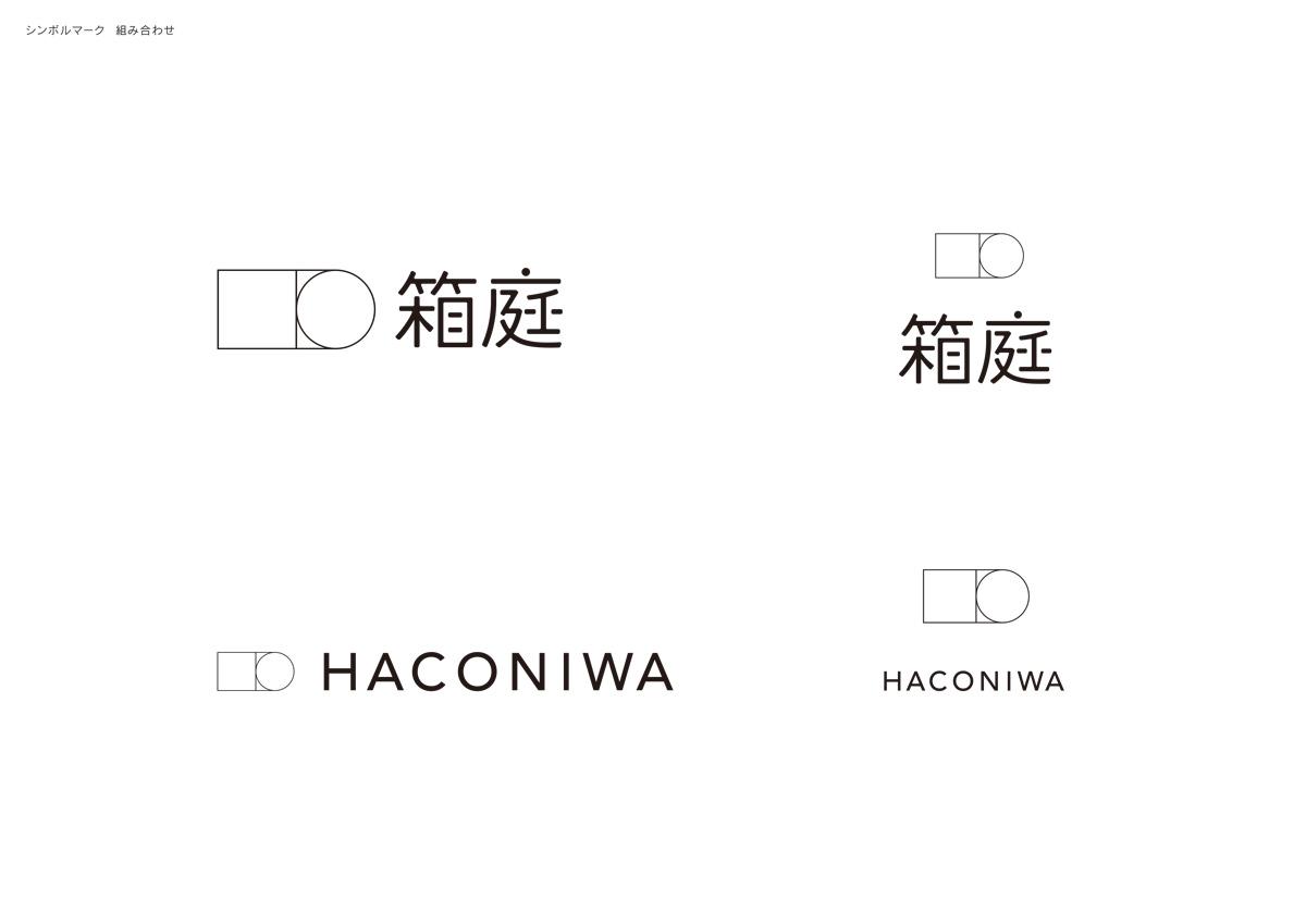 haconiwa logo