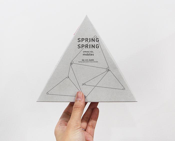 springveil_07_