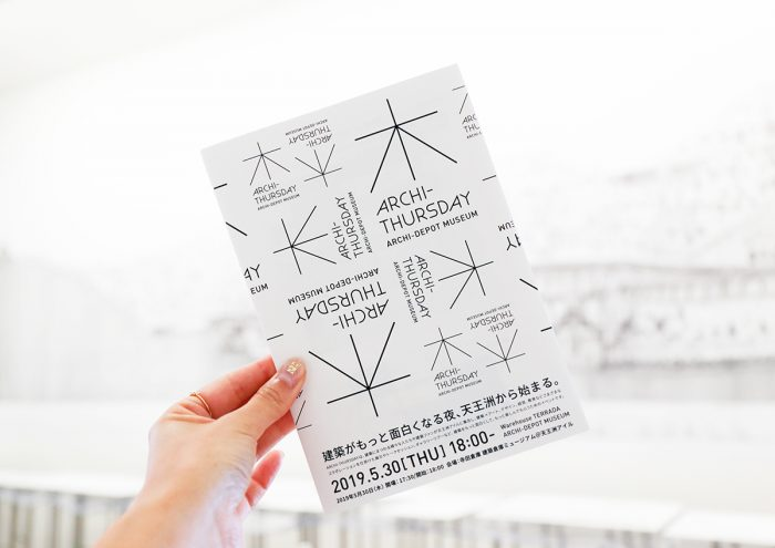 建築倉庫ミュージアムで開催。毎月一回、木曜日の夜に建築好きが集まる「ARCHI-THURSDAY」とは?