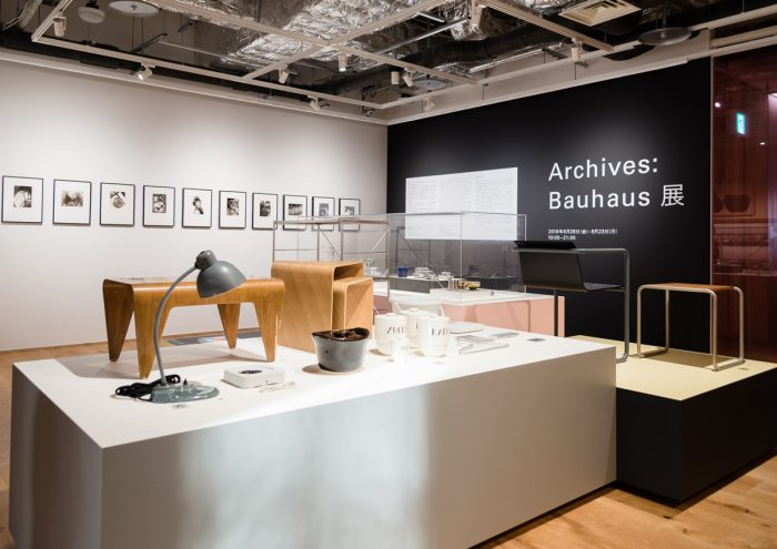 ATELIER MUJI GINZAで開催中!「Archives: Bauhaus」展レポート