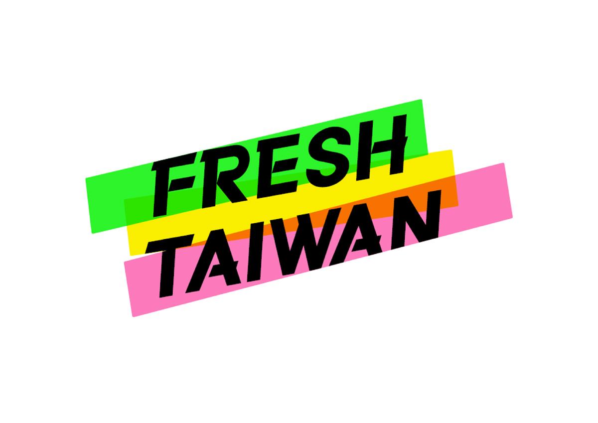 台湾のデザインプロダクトを集めた「Fresh Taiwan」に注目!