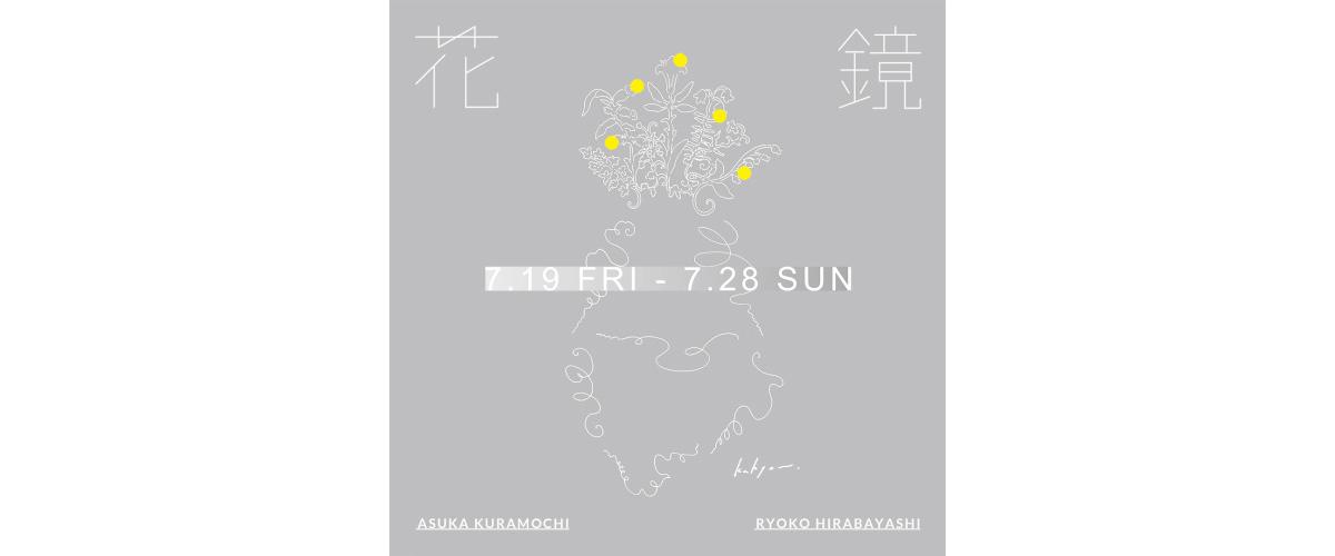 190720kansai_04