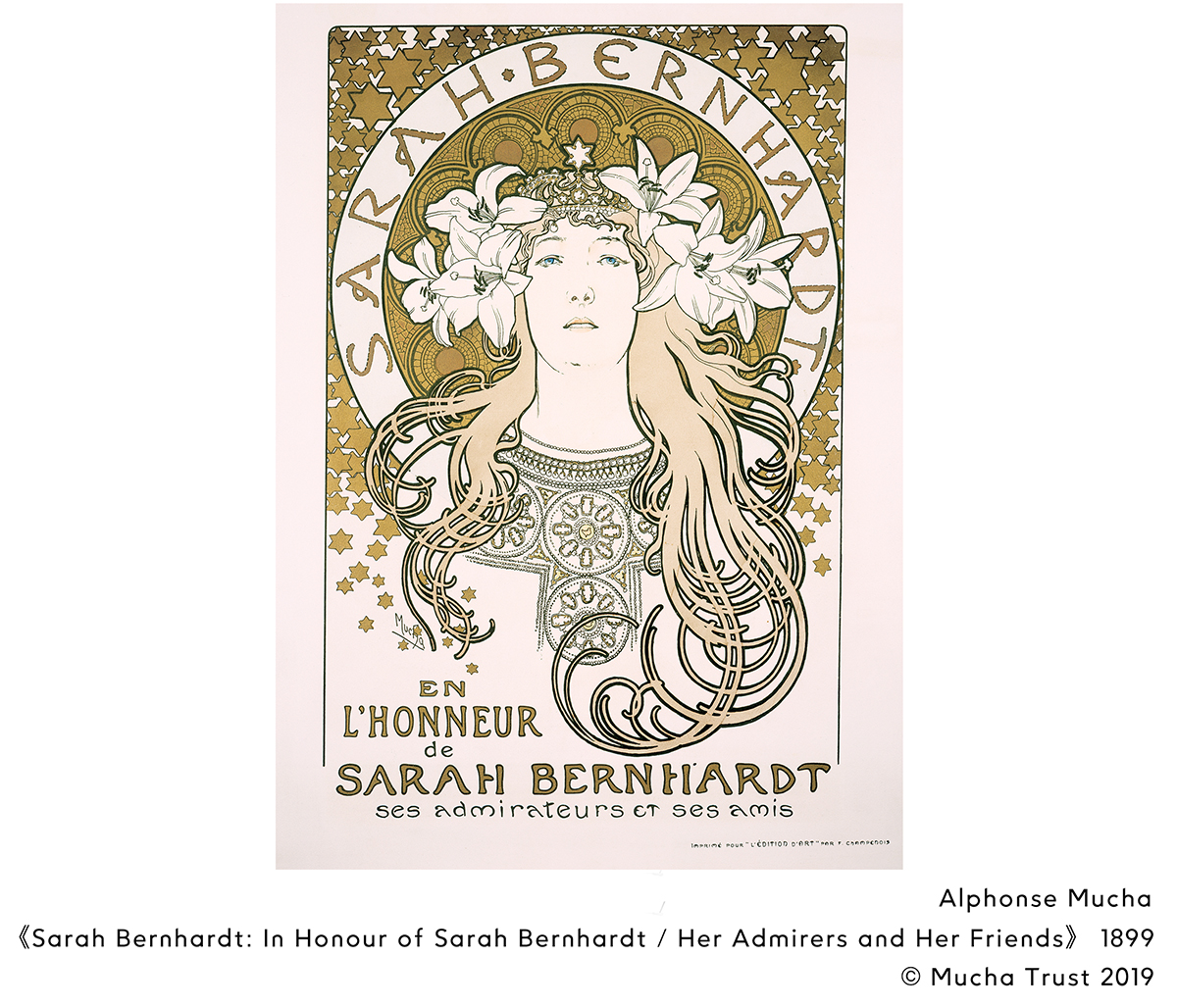 サラ・ベルナール 彼女の崇拝者と友人からの敬意を表して