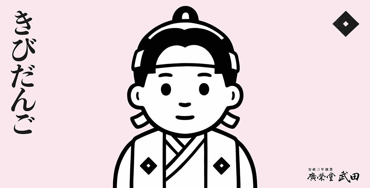 Omiyagekaido_Shinkansen kudari_kanban
